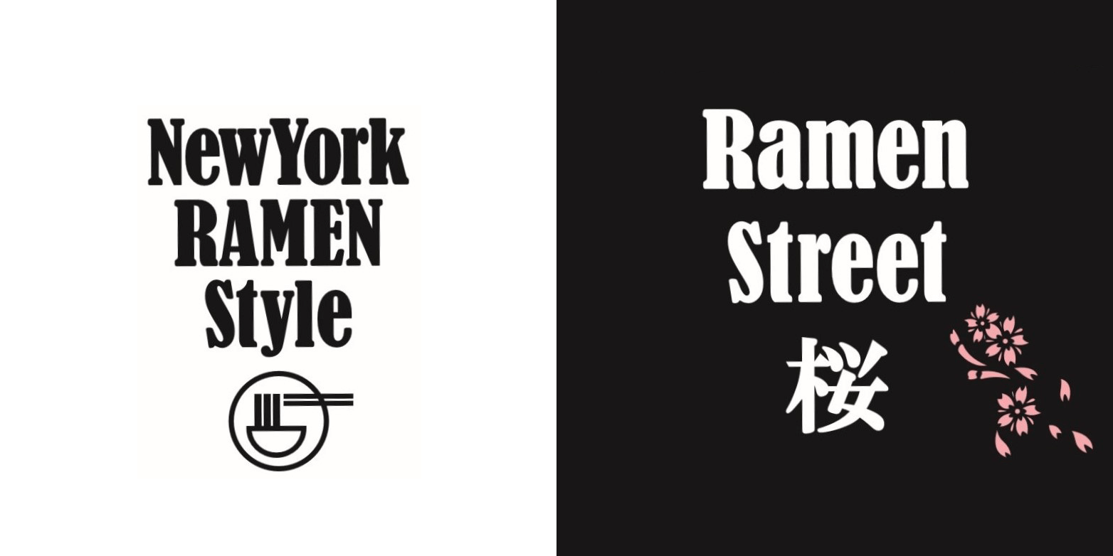 ニューヨークラーメンスタイル ラーメンストリート桜